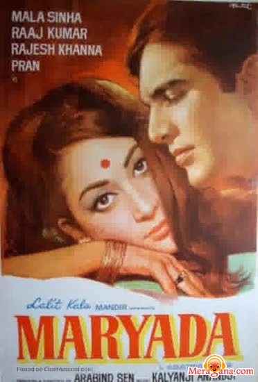 Poster of Maryada (1971) - (Hindi Film)