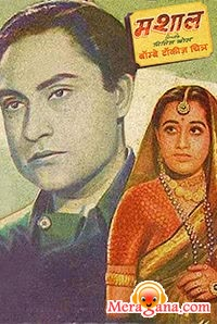 Poster of Mashaal (1950)