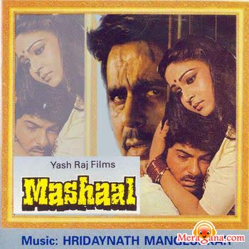 Poster of Mashaal (1984)