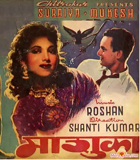 Poster of Mashuqa (1953) - (Hindi Film)
