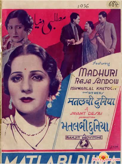 Poster of Matlabi Duniya (1960) - (Hindi Film)