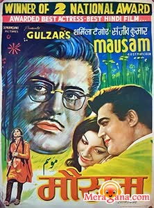 Poster of Mausam (1975) - (Hindi Film)