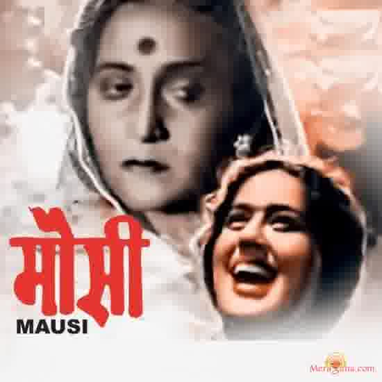 Poster of Mausi (1958)