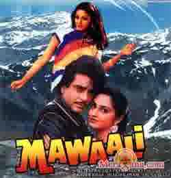 Poster of Mawaali (1983)
