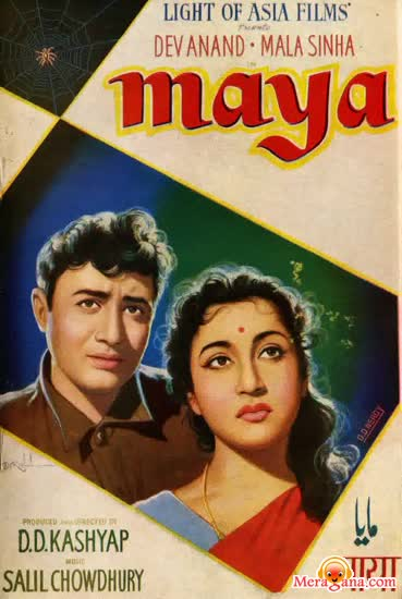 Poster of Maya (1961) - (Hindi Film)