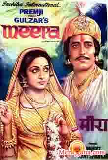 Poster of Meera (1979) - (Devotional)