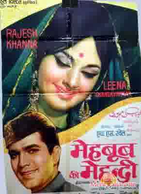 Poster of Mehboob Ki Mehndi (1971) - (Hindi Film)