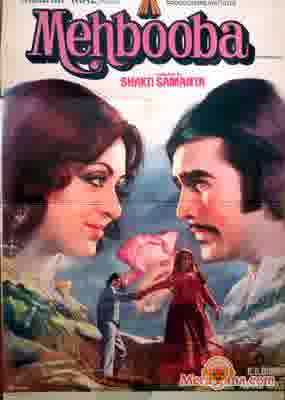 Poster of Mehbooba (1976) - (Hindi Film)
