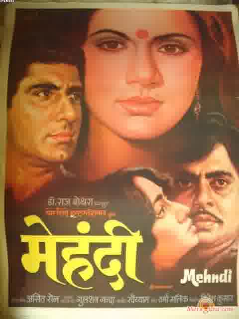 Poster of Mehndi (1983) - (Hindi Film)
