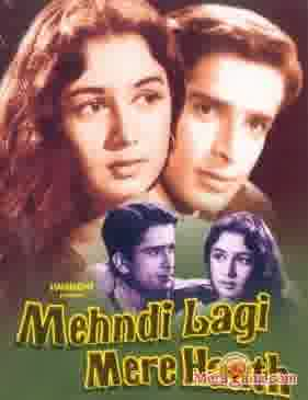 Poster of Mehndi+Lagi+Mere+Haath+(1962)+-+(Hindi+Film)