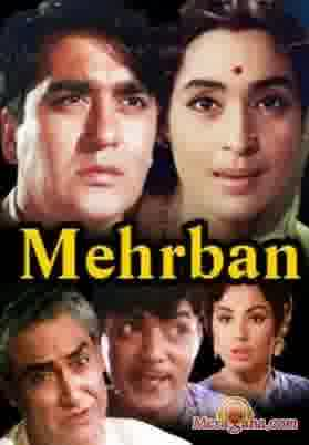 Poster of Mehrban (1967) - (Hindi Film)