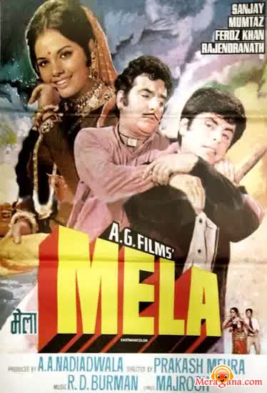 Poster of Mela (1971) - (Hindi Film)