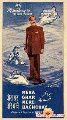 Poster of Mera Ghar Mere Bachche (1960) - (Hindi Film)