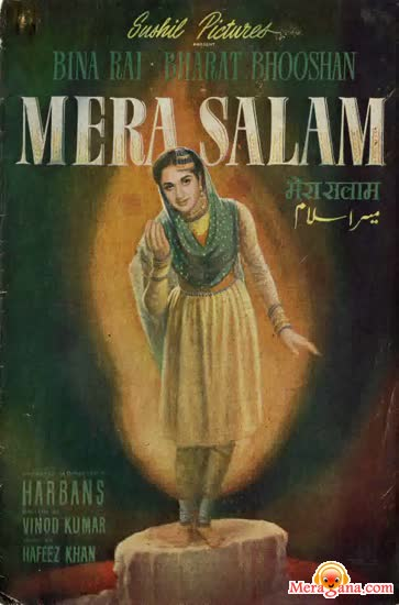 Poster of Mera Salaam (1957) - (Hindi Film)
