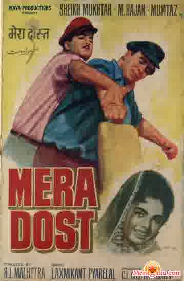 Poster of Mera Dost (1969)