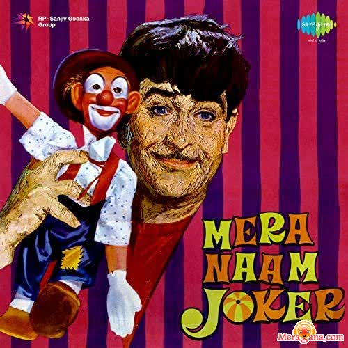Poster of Mera Naam Joker (1970)