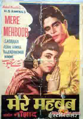 Poster of Mere Mehboob (1963) - (Hindi Film)