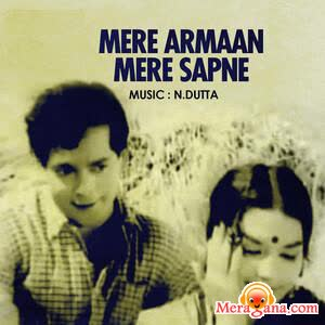 Poster of Mere Arman Mere Sapne (1963)