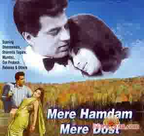 Poster of Mere+Hamdam+Mere+Dost+(1968)+-+(Hindi+Film)