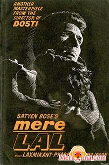 Poster of Mere Lal (1966)