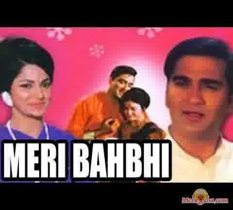 Poster of Meri Bhabhi (1969) - (Hindi Film)