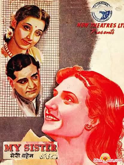Poster of Meri+Behen+(1944)+-+(Hindi+Film)
