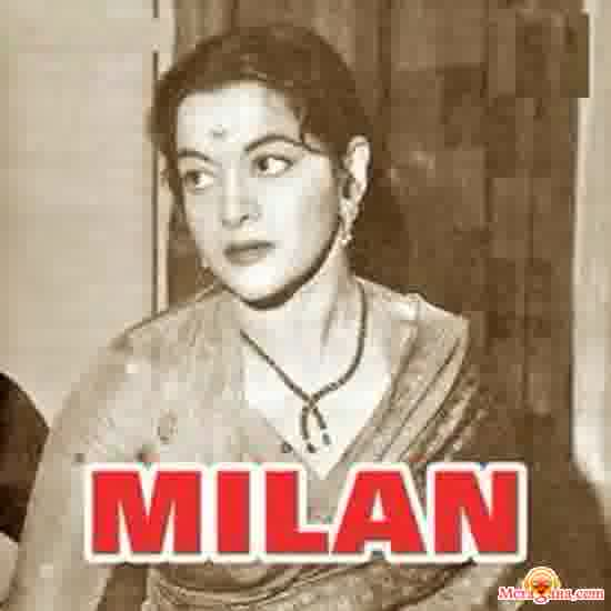 Poster of Milan (1958) - (Hindi Film)