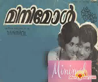 Poster of Mini Mol (1977) - (Malayalam)