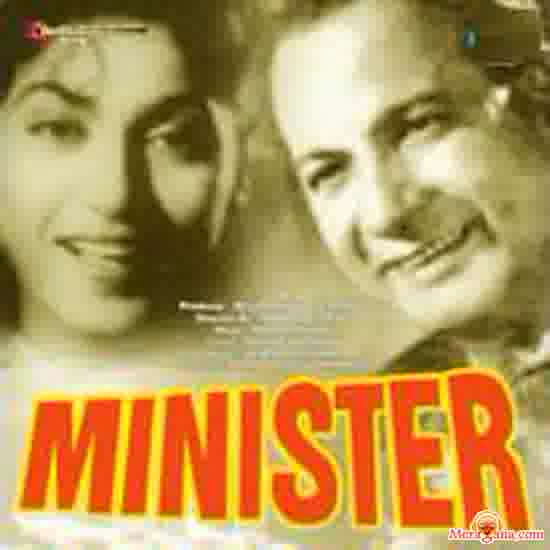 Poster of Minister (1959) - (Hindi Film)