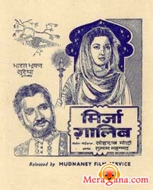 Poster of Mirza Ghalib (1954) - (Hindi Film)