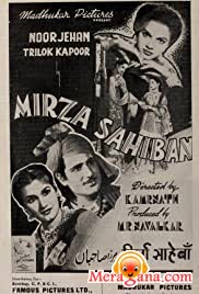 Poster of Mirza Sahiban (1947)
