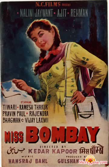 Poster of Miss Bombay (1957)