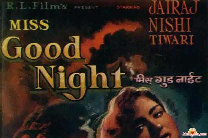 Poster of Miss Good Night (1960)