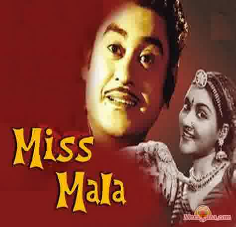 Poster of Miss Mala (1954)