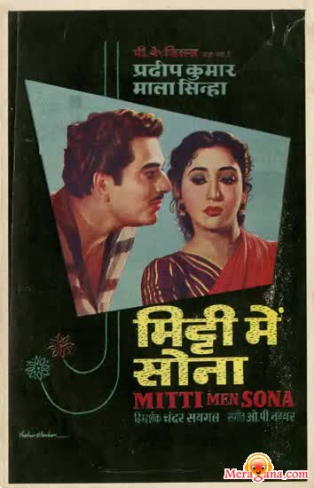 Poster of Mitti Mein Sona (1960)