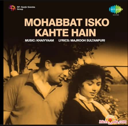 Poster of Mohabbat Isko Kahete Hain (1965) - (Hindi Film)