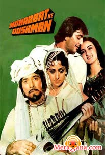 Poster of Mohabbat Ke Dushman (1988) - (Hindi Film)