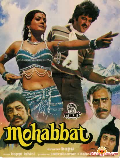 Poster of Mohabbat+(1985)+-+(Hindi+Film)