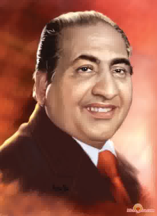 Poster of Mohd Rafi - (Bengali Modern Songs)