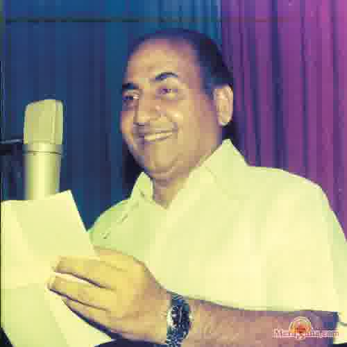 Poster of Mohd Rafi