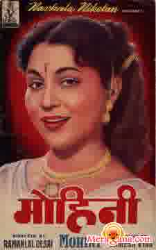 Poster of Mohini (1957)