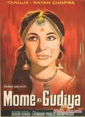 Poster of Mome Ki Gudiya (1972) - (Hindi Film)
