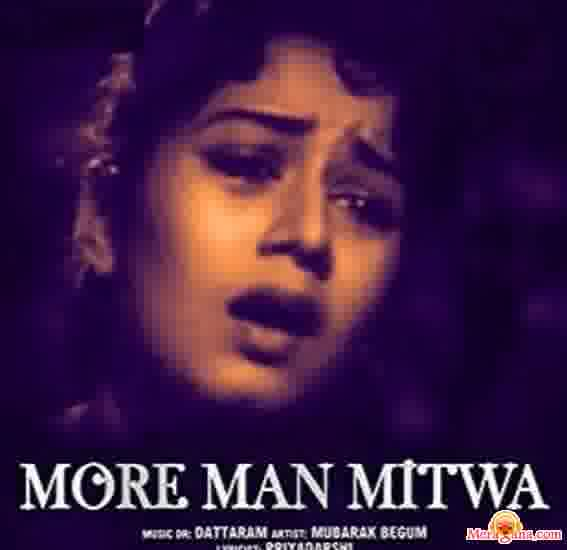 Poster of More Man Mitwa (1965) - (Hindi Film)
