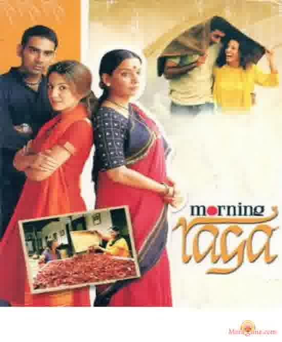 Poster of Morning Raga (2004) - (Hindi Film)