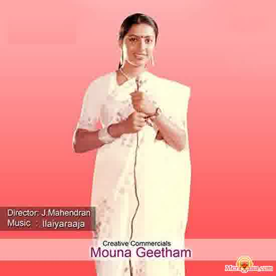 Poster of Mouna Geetham (1981)