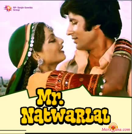 Poster of Mr Natwarlal (1979) - (Hindi Film)