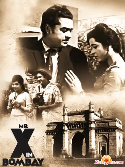 Poster of Mr X In Bombay (1964) - (Hindi Film)