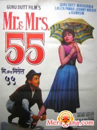 Poster of Mr & Mrs 55 (1955)