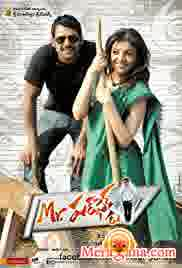 Poster of Mr Perfect (2011)