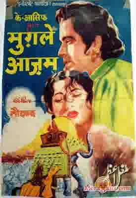 Poster of Mughal-E-Azam (1960) - (Hindi Film)
